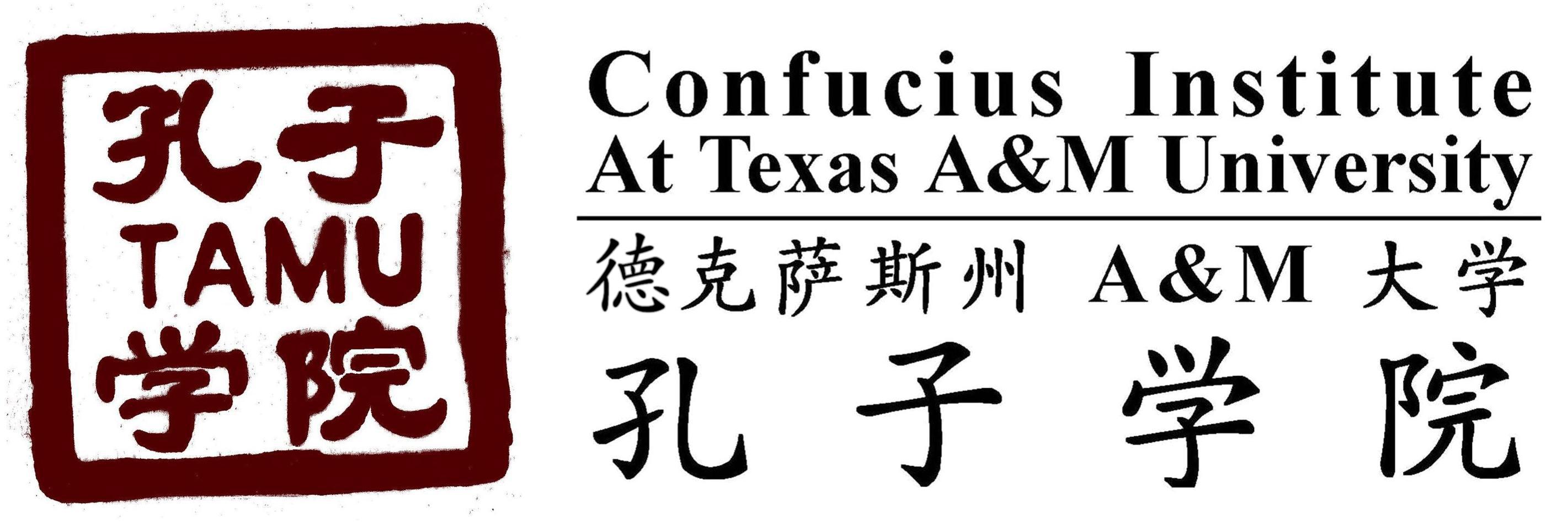 Correct CI Logo-A&M