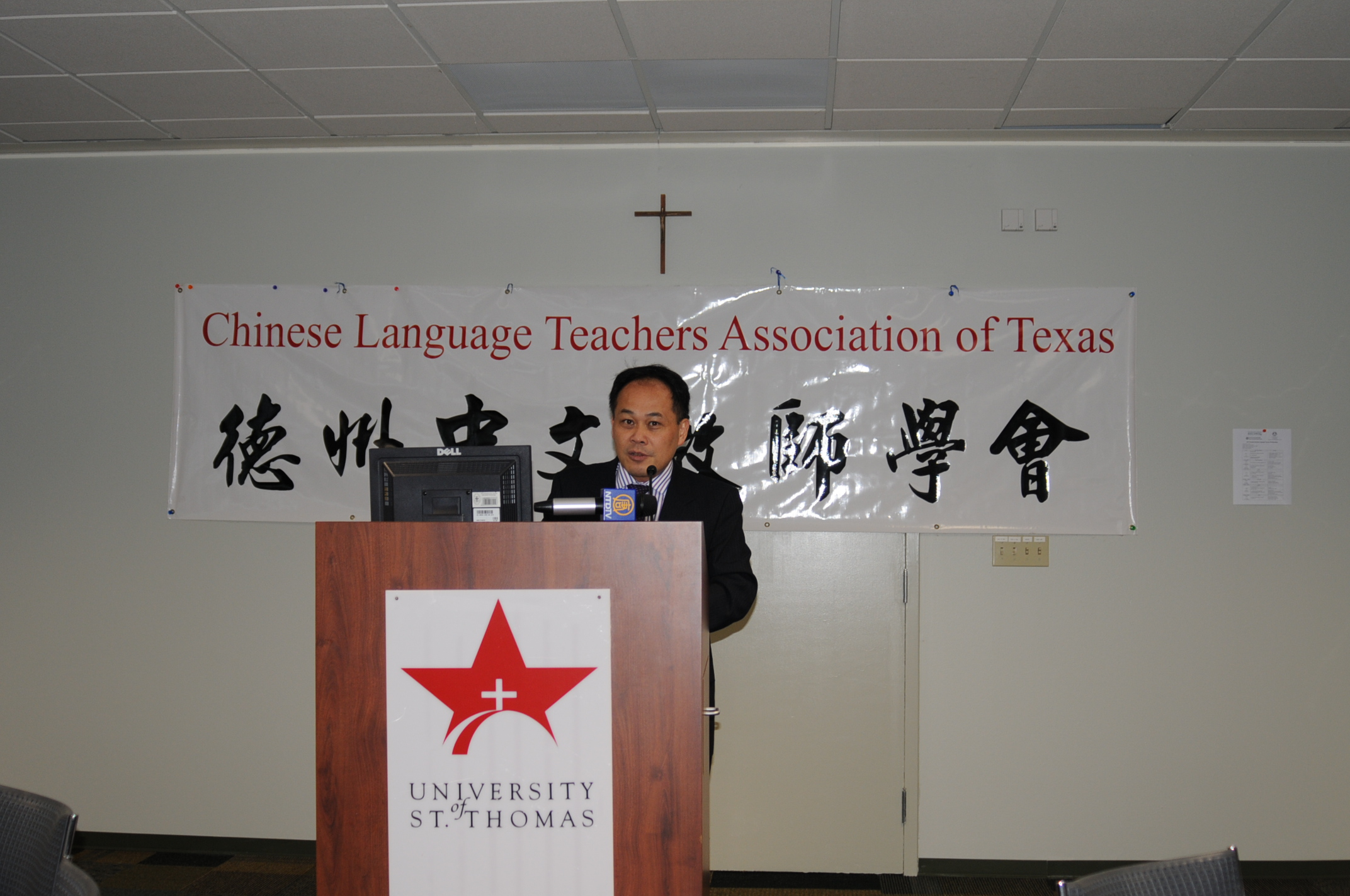 Mr. Louis Huang: Director General of Taipei Economic and Cultural Office in Houston