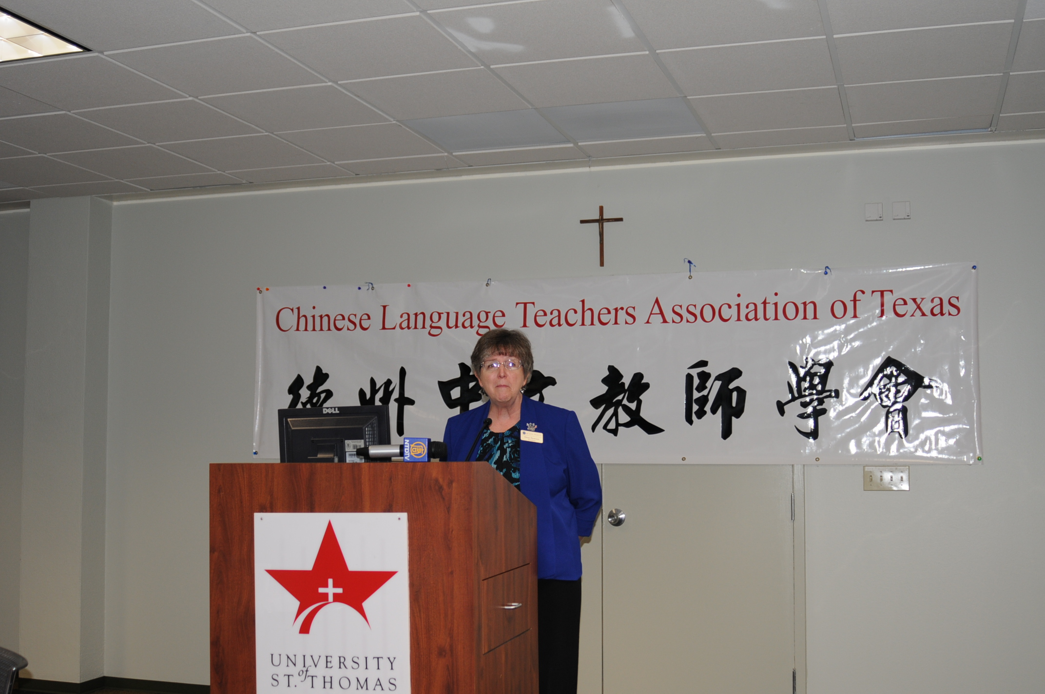 Ms. Desa Dawson: Honorable Keynote Speaker, President of American Council on the Teaching of Foreign Languages