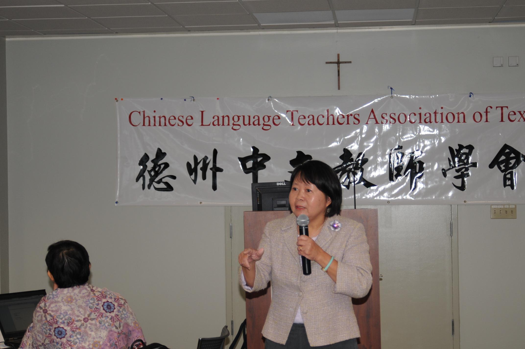 Dr. Irene Linlin Chen