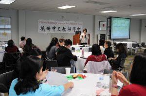 Dr. Sarah Tsai