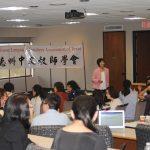 Dr.  Miao-fen Tseng, Keynote Speaker.   University of Virginia
