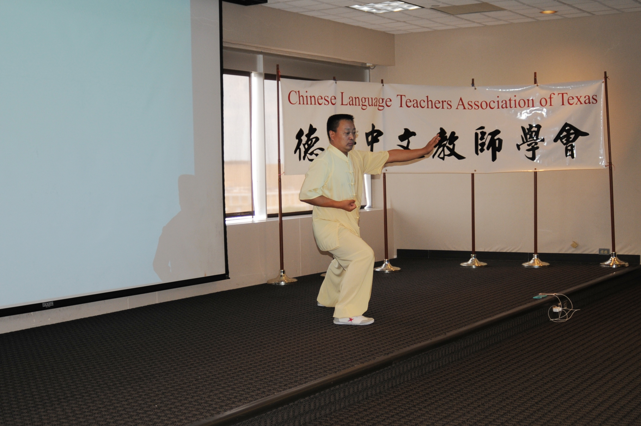 Mr. Aiguo Zhang, Taichi and Concentration demonstration.