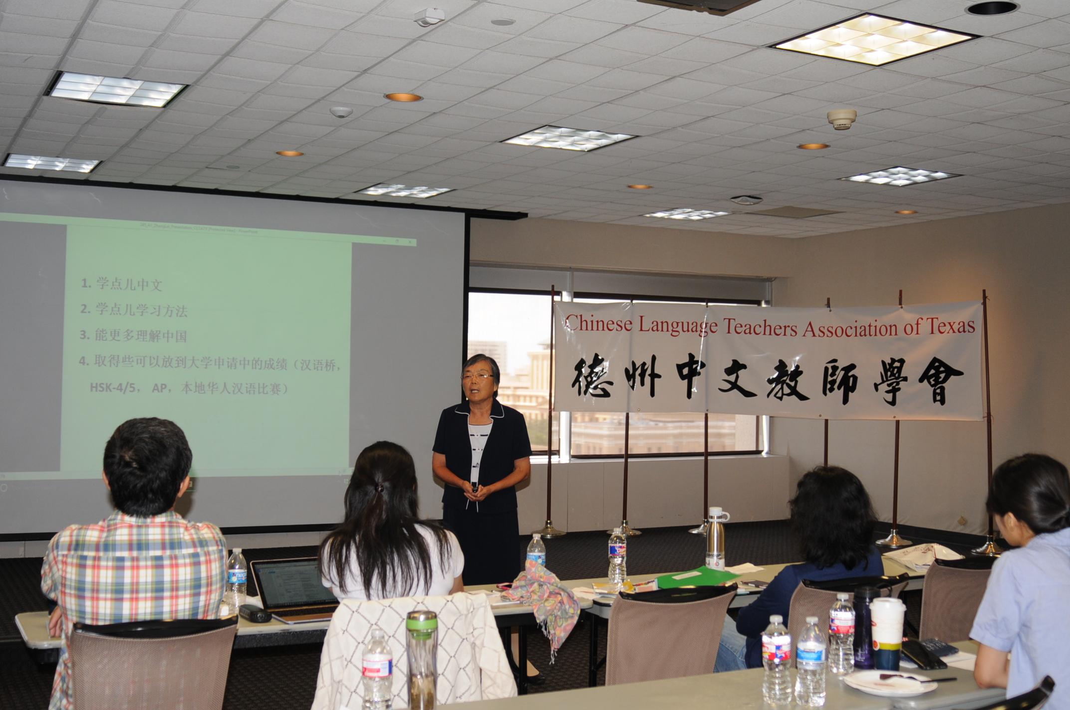 Dr. Lei Zhang, Retired Teacher